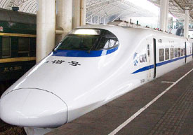 China's Electromagnetic train reduces pollution and provides fast, safe, green public transportation
